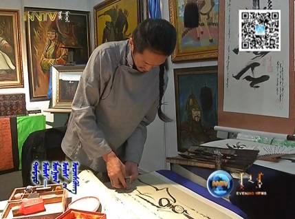 """蒙古国年轻画家展现文字艺术:  蒙古文字在他笔下""""活""""起来了 第11张"""