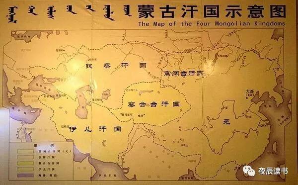 读书63︱蒙古铁蹄下的世界与中华——《铁血蒙元》读后感 第7张
