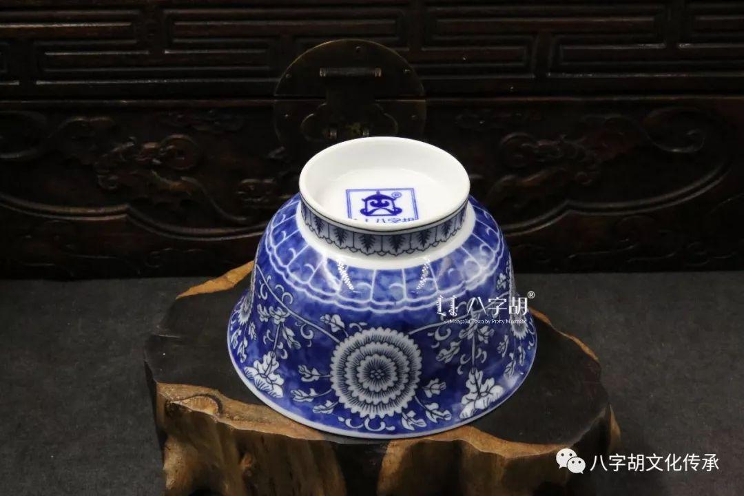 八字胡 传统式蒙古瓷碗系列 第7张 八字胡 传统式蒙古瓷碗系列 蒙古工艺