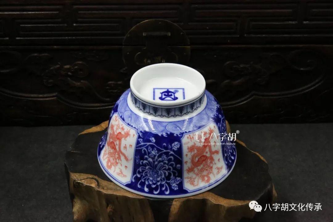 八字胡 传统式蒙古瓷碗系列 第5张 八字胡 传统式蒙古瓷碗系列 蒙古工艺