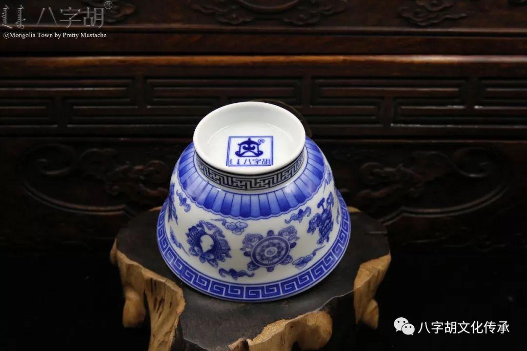 八字胡 传统式蒙古瓷碗系列 第29张 八字胡 传统式蒙古瓷碗系列 蒙古工艺