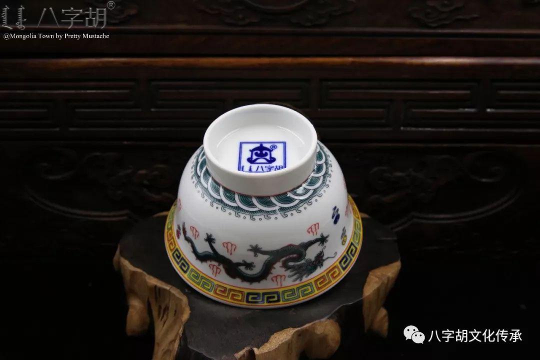 八字胡 传统式蒙古瓷碗系列 第30张 八字胡 传统式蒙古瓷碗系列 蒙古工艺