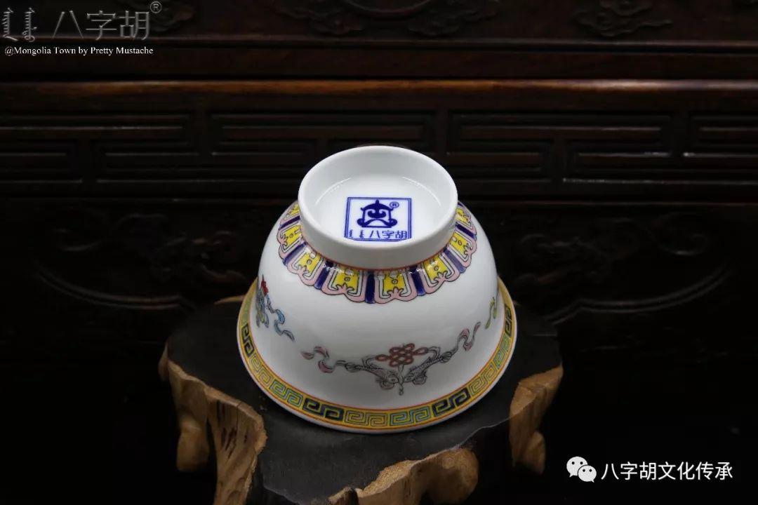 八字胡 传统式蒙古瓷碗系列 第33张 八字胡 传统式蒙古瓷碗系列 蒙古工艺
