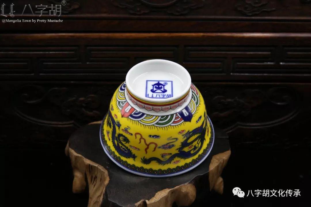 八字胡 传统式蒙古瓷碗系列 第36张 八字胡 传统式蒙古瓷碗系列 蒙古工艺