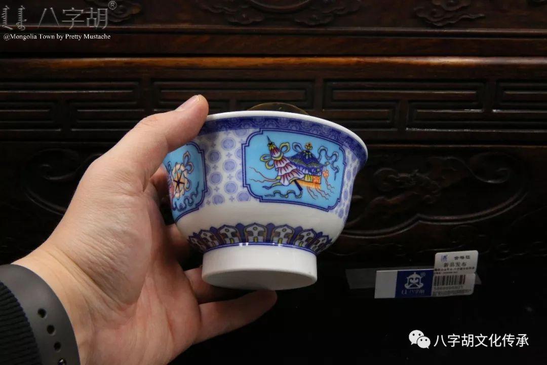 八字胡 传统式蒙古瓷碗系列 第46张 八字胡 传统式蒙古瓷碗系列 蒙古工艺