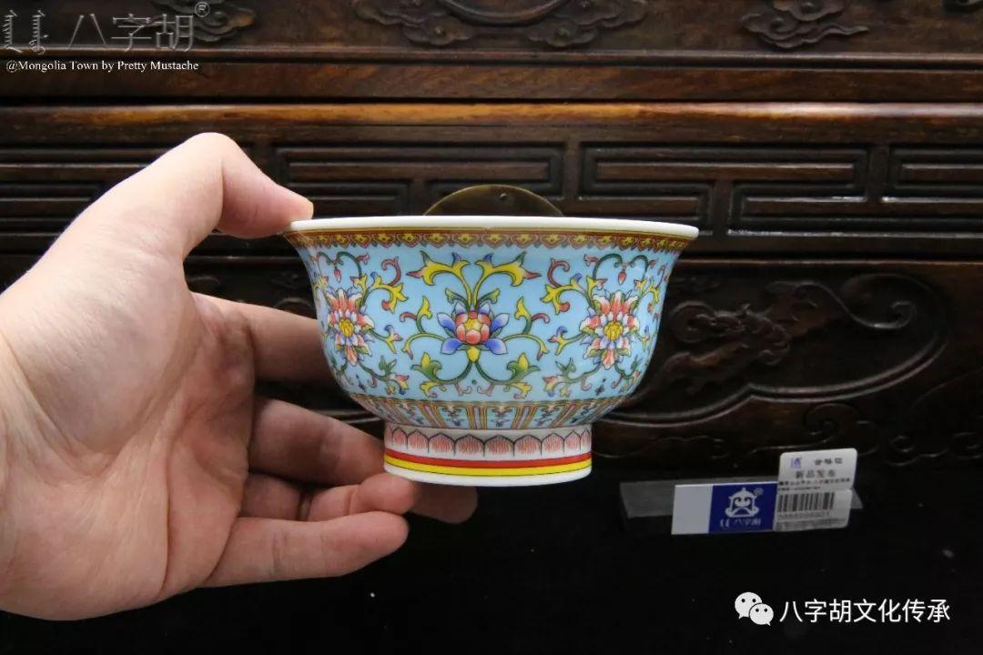 八字胡 传统式蒙古瓷碗系列 第48张 八字胡 传统式蒙古瓷碗系列 蒙古工艺