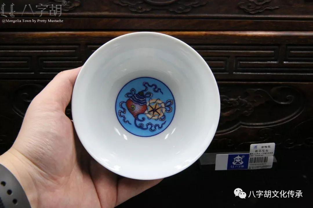 八字胡 传统式蒙古瓷碗系列 第47张 八字胡 传统式蒙古瓷碗系列 蒙古工艺