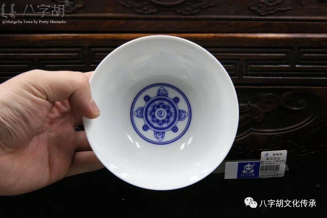 八字胡 传统式蒙古瓷碗系列 第54张 八字胡 传统式蒙古瓷碗系列 蒙古工艺