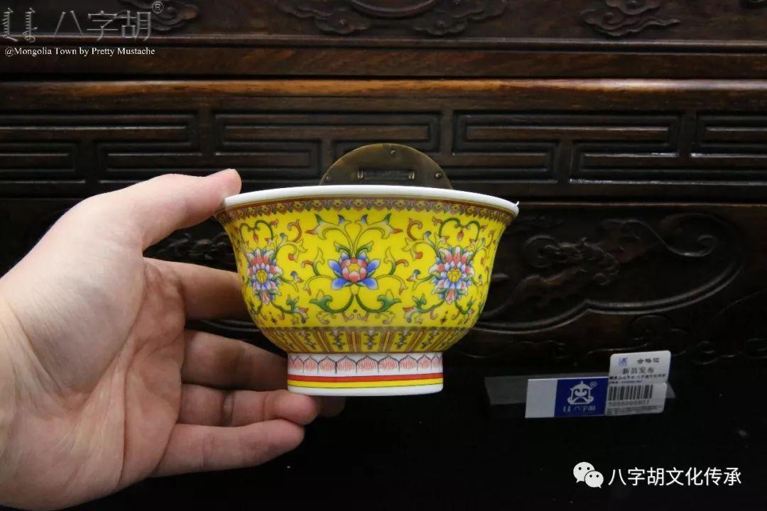 八字胡 传统式蒙古瓷碗系列 第55张 八字胡 传统式蒙古瓷碗系列 蒙古工艺