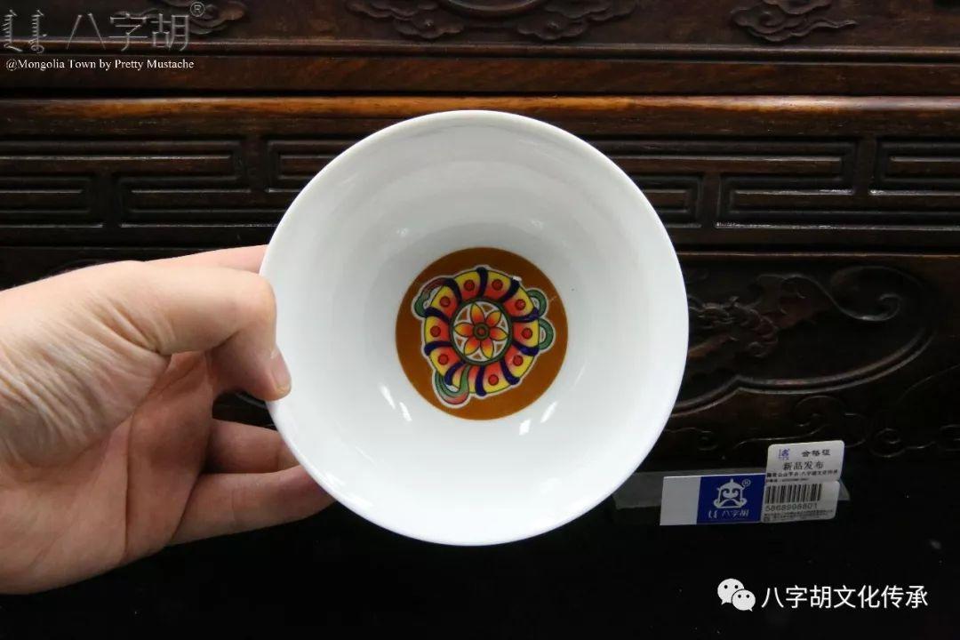 八字胡 传统式蒙古瓷碗系列 第58张 八字胡 传统式蒙古瓷碗系列 蒙古工艺