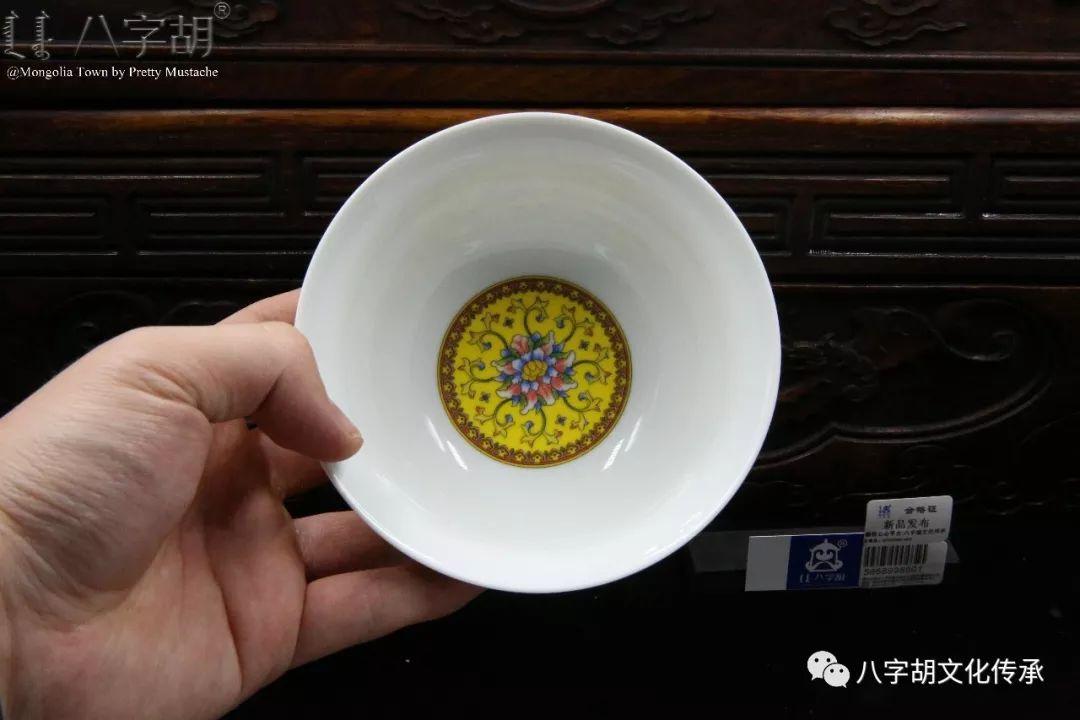 八字胡 传统式蒙古瓷碗系列 第56张 八字胡 传统式蒙古瓷碗系列 蒙古工艺