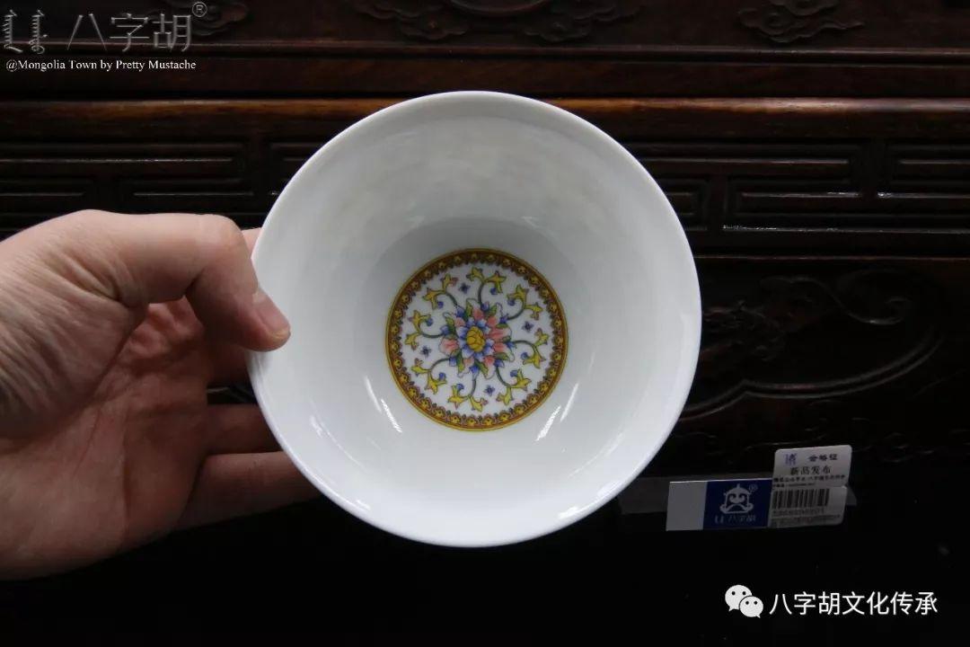 八字胡 传统式蒙古瓷碗系列 第60张 八字胡 传统式蒙古瓷碗系列 蒙古工艺