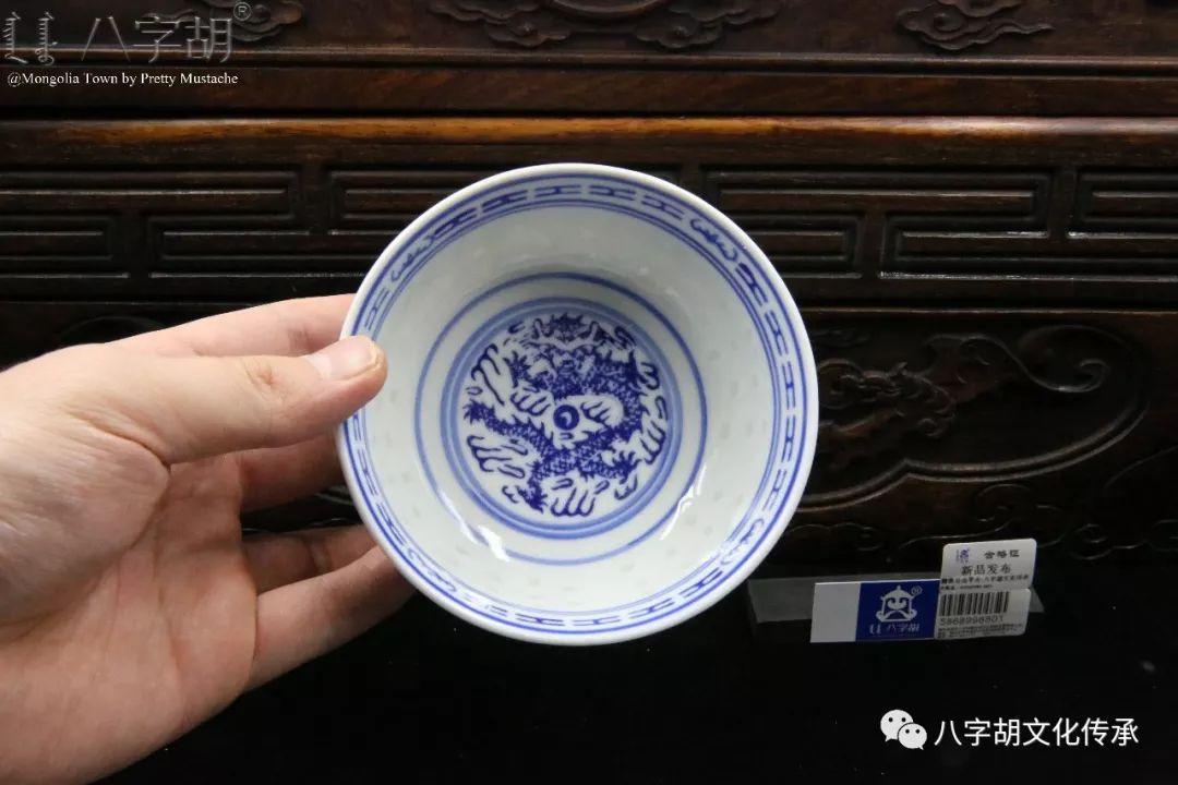 八字胡 传统式蒙古瓷碗系列 第62张 八字胡 传统式蒙古瓷碗系列 蒙古工艺
