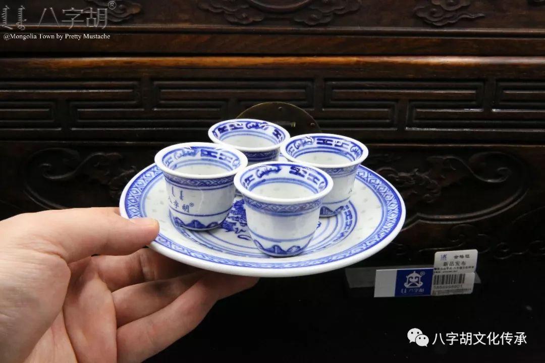 八字胡 传统式蒙古瓷碗系列 第65张 八字胡 传统式蒙古瓷碗系列 蒙古工艺