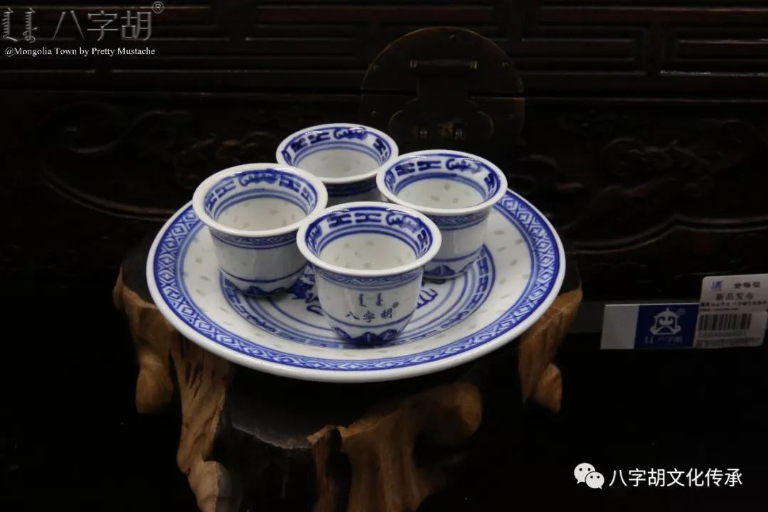 八字胡 传统式蒙古瓷碗系列 第66张 八字胡 传统式蒙古瓷碗系列 蒙古工艺