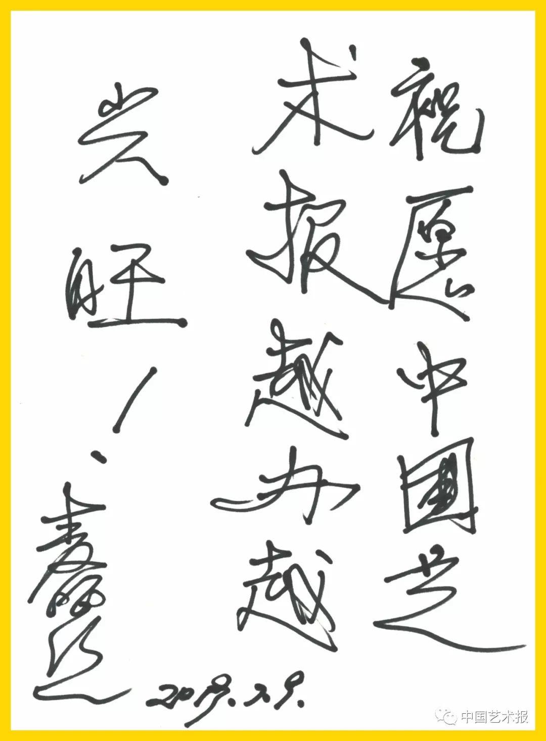艺苑百花丨麦丽丝:内蒙古民族电影有辉煌的过去,也有可期的未来 第3张 艺苑百花丨麦丽丝:内蒙古民族电影有辉煌的过去,也有可期的未来 蒙古文化