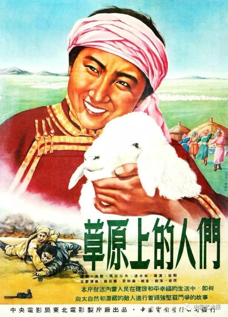 艺苑百花丨麦丽丝:内蒙古民族电影有辉煌的过去,也有可期的未来 第5张 艺苑百花丨麦丽丝:内蒙古民族电影有辉煌的过去,也有可期的未来 蒙古文化
