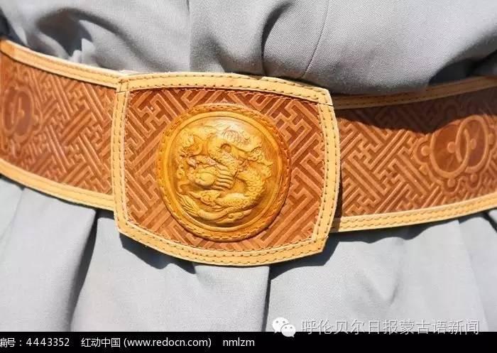 【民俗】蒙古族腰带的文化内涵(Mongol) 第5张 【民俗】蒙古族腰带的文化内涵(Mongol) 蒙古文库