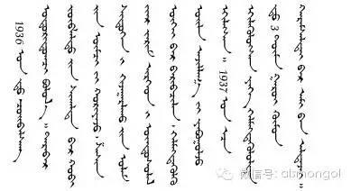 100多年前的蒙古罕见视频资料(视频 文字 图片) 第8张 100多年前的蒙古罕见视频资料(视频 文字 图片) 蒙古文化