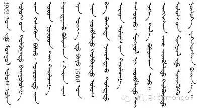 100多年前的蒙古罕见视频资料(视频 文字 图片) 第11张 100多年前的蒙古罕见视频资料(视频 文字 图片) 蒙古文化
