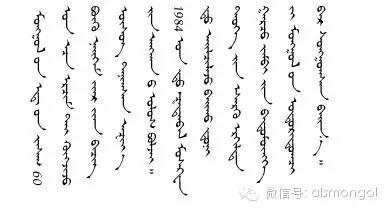 100多年前的蒙古罕见视频资料(视频 文字 图片) 第26张 100多年前的蒙古罕见视频资料(视频 文字 图片) 蒙古文化