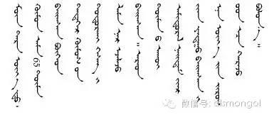 100多年前的蒙古罕见视频资料(视频 文字 图片) 第24张 100多年前的蒙古罕见视频资料(视频 文字 图片) 蒙古文化