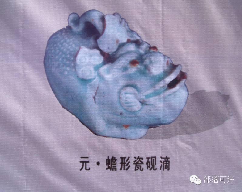 内蒙古出土的历史文物部分图片资料 第4张