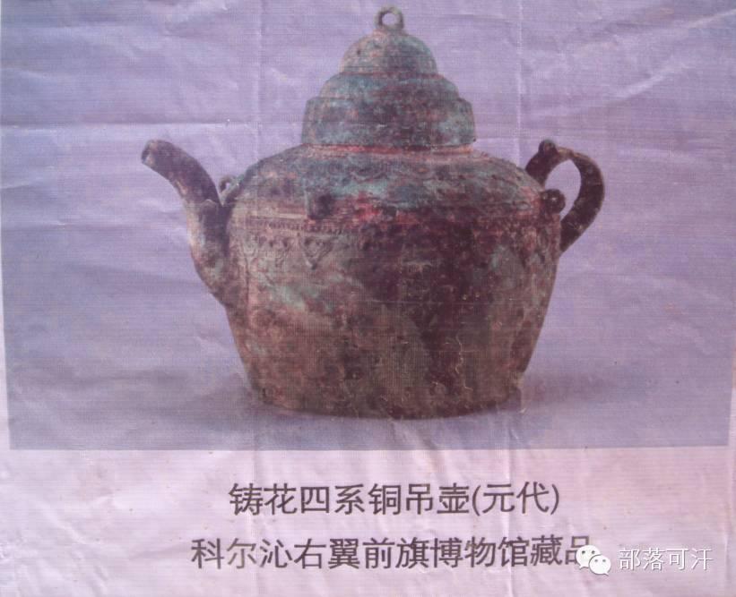 内蒙古出土的历史文物部分图片资料 第3张