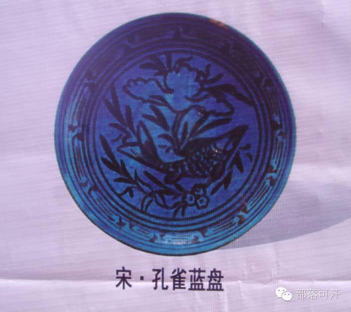 内蒙古出土的历史文物部分图片资料 第11张