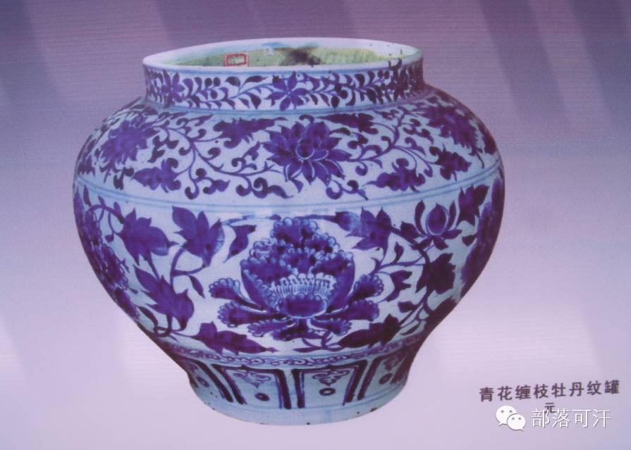 内蒙古出土的历史文物部分图片资料 第28张