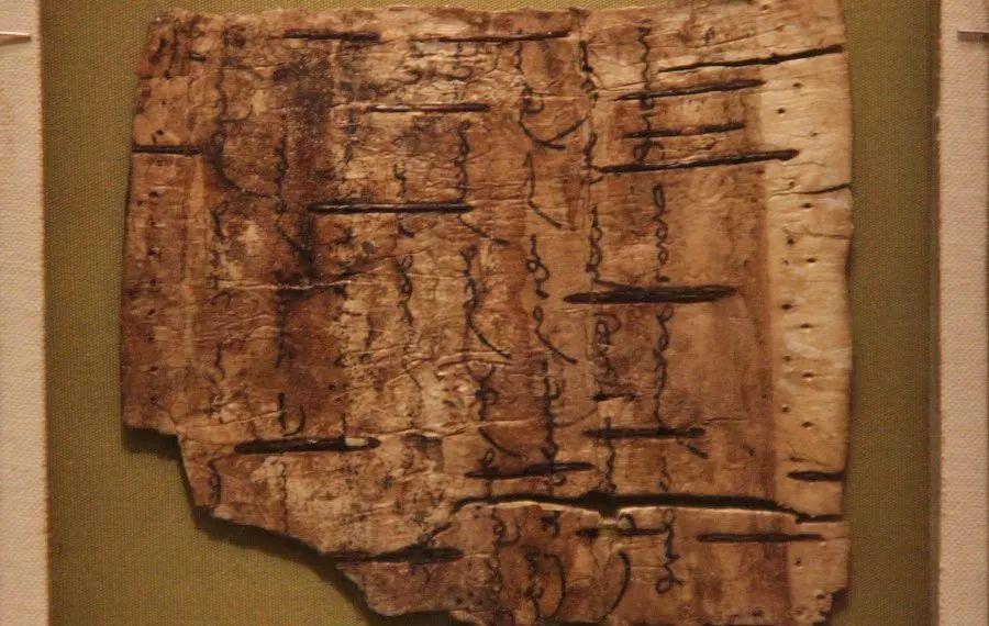 俄罗斯出土发现金帐汗国时期蒙古文信件 (蒙古文) 第1张