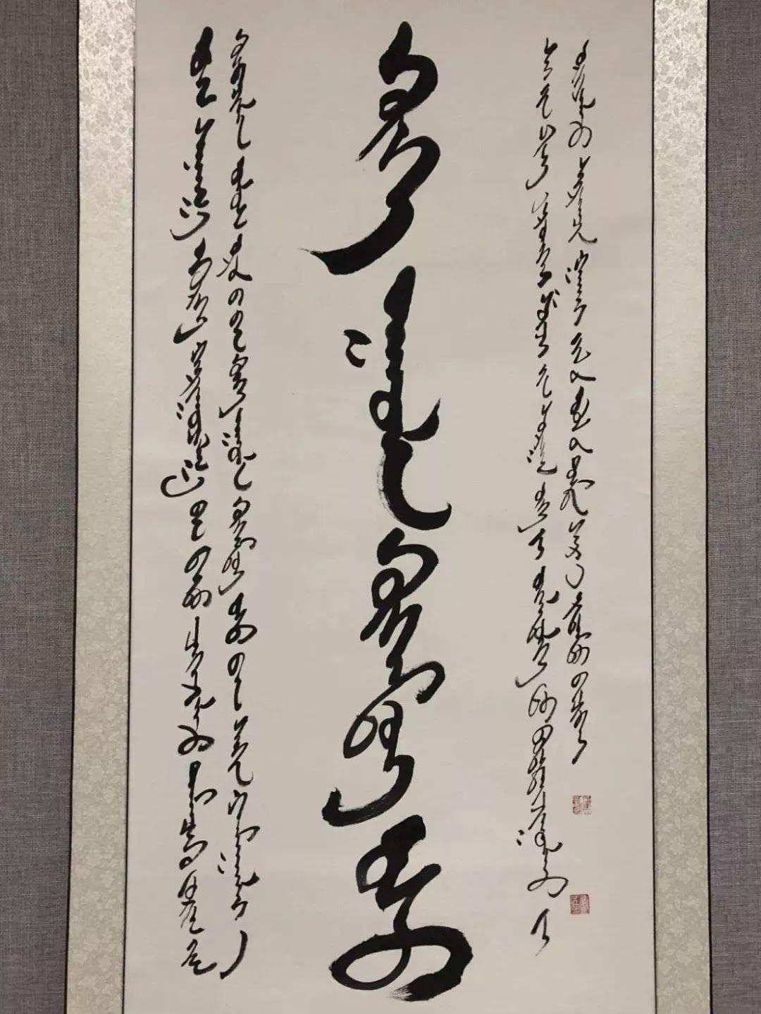 吉祥的哈达蒙古文书法系列活动 第12张