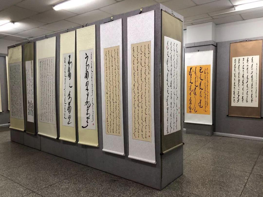 吉祥的哈达蒙古文书法系列活动 第21张