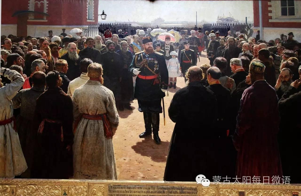 一个蒙古人眼中的欧洲  第32章 世界著名蒙古族画家费岳达尔•卡尔梅克 第17张 一个蒙古人眼中的欧洲  第32章 世界著名蒙古族画家费岳达尔•卡尔梅克 蒙古画廊