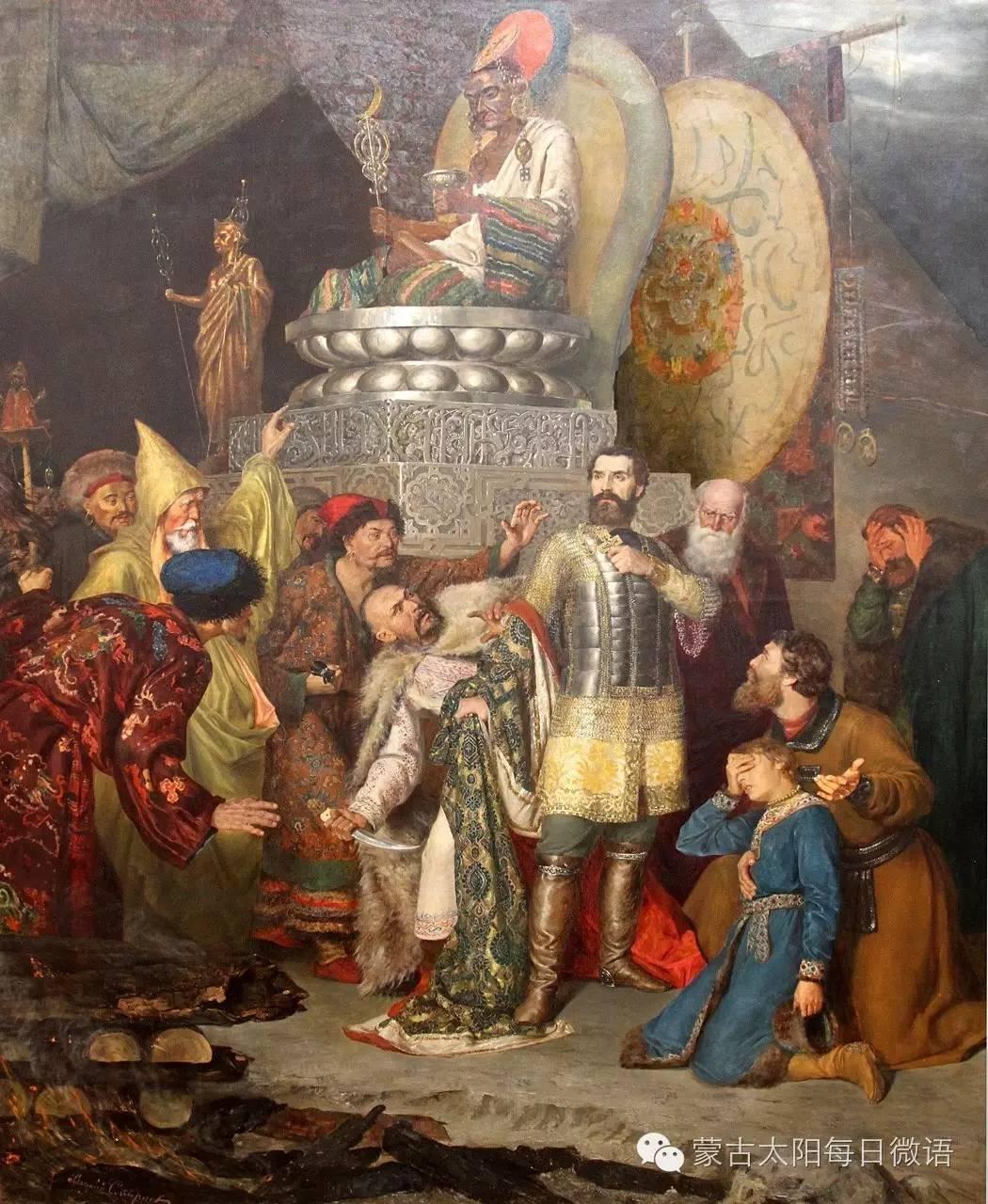 一个蒙古人眼中的欧洲  第32章 世界著名蒙古族画家费岳达尔•卡尔梅克 第24张 一个蒙古人眼中的欧洲  第32章 世界著名蒙古族画家费岳达尔•卡尔梅克 蒙古画廊