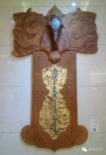 蒙古族皮画皮雕艺术欣赏 第1张