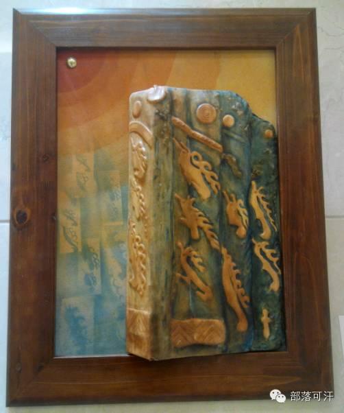蒙古族皮画皮雕艺术欣赏 第16张 蒙古族皮画皮雕艺术欣赏 蒙古工艺