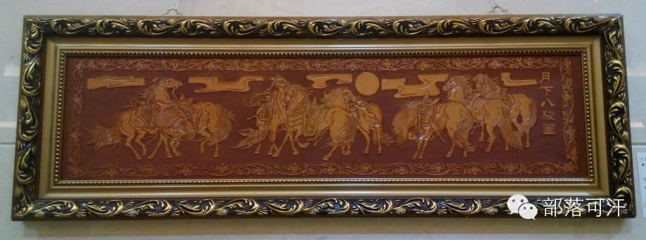蒙古族皮画皮雕艺术欣赏 第29张 蒙古族皮画皮雕艺术欣赏 蒙古工艺