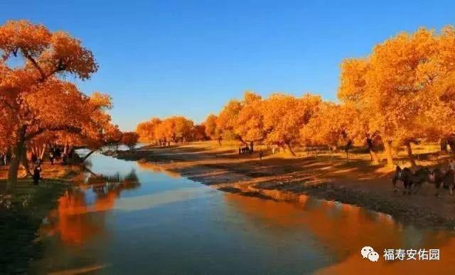 内蒙古各地地名的由来,都很有文化底蕴! 第15张