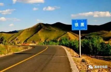 内蒙古各地地名的由来,都很有文化底蕴! 第17张
