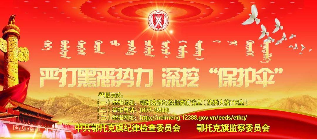 【蒙古语专栏】蒙古文版来了!刘奇凡:感悟习近平总书记讲话的中华文化底蕴 第35张