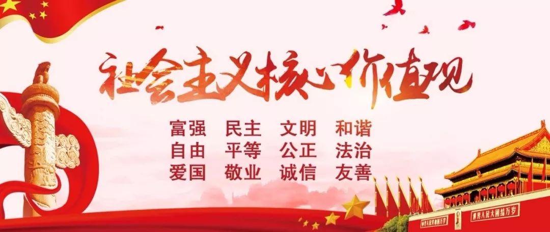 【蒙古语专栏】蒙古文版来了!刘奇凡:感悟习近平总书记讲话的中华文化底蕴 第34张