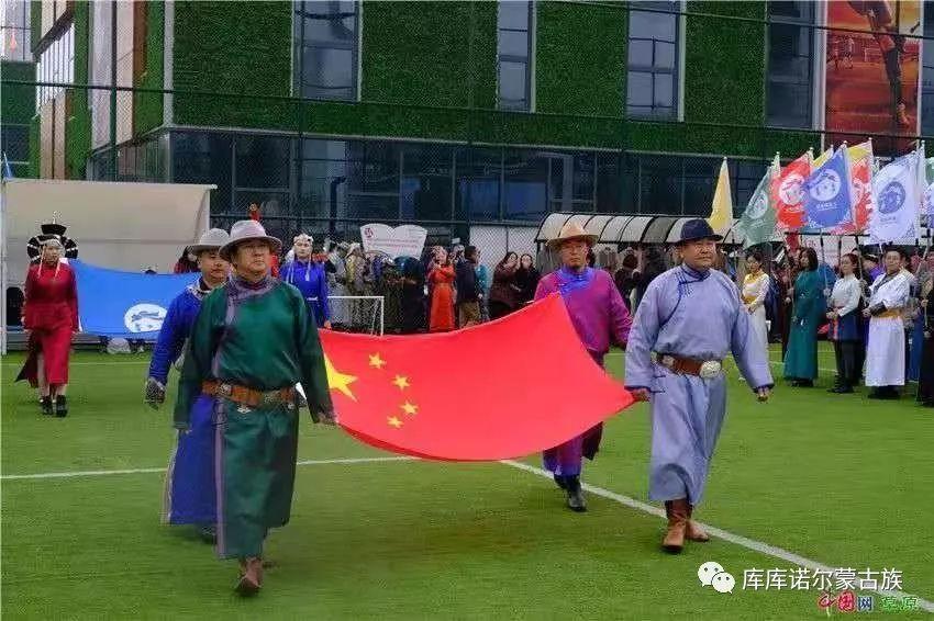 上海世居蒙古族族源 第11张 上海世居蒙古族族源 蒙古文化