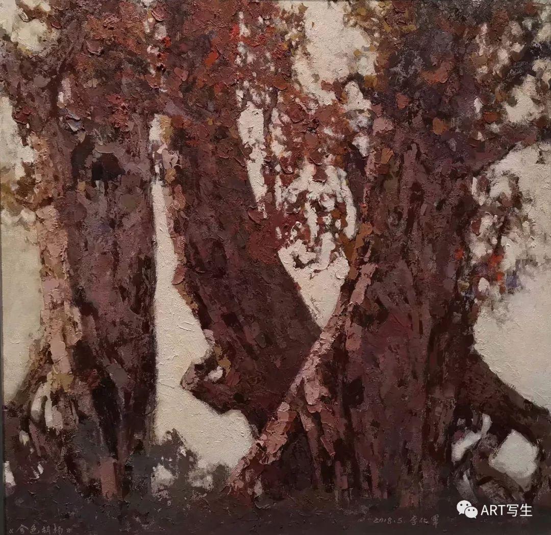 第十三届内蒙古自治区美术作品展览(油画作品) 第63张