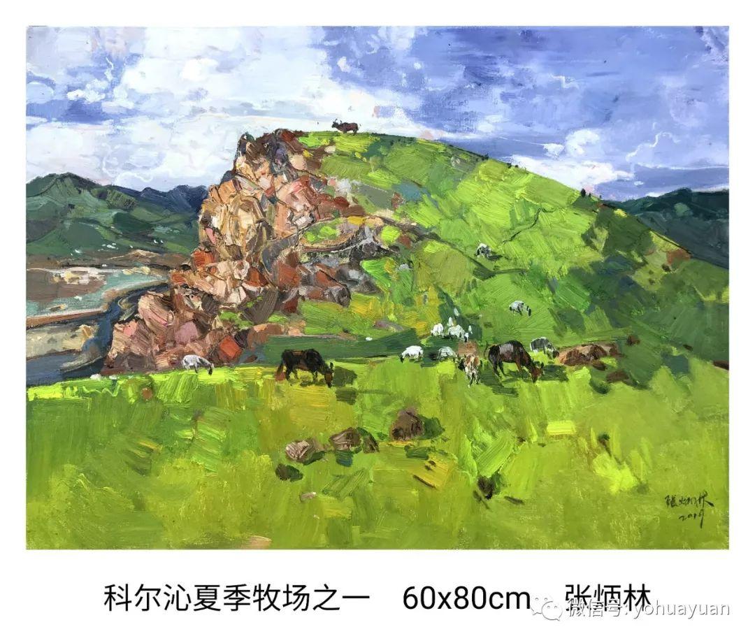 油画作品拍卖(内蒙古草原写生) 第3张
