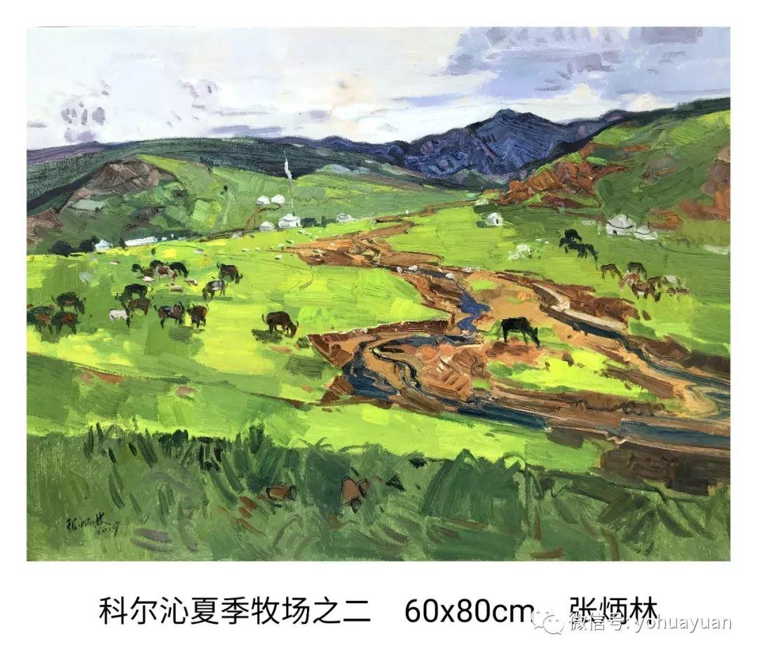 油画作品拍卖(内蒙古草原写生) 第4张
