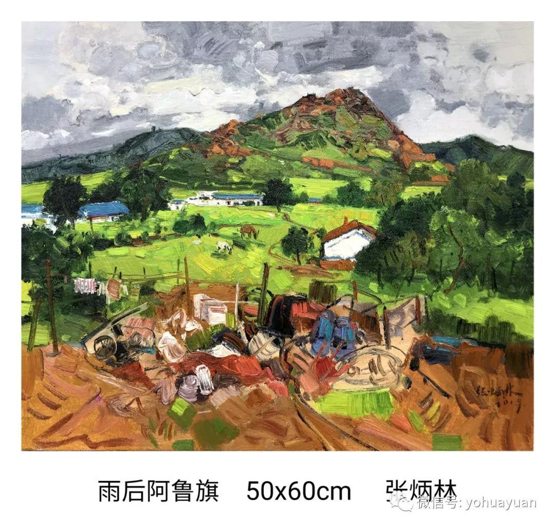 油画作品拍卖(内蒙古草原写生) 第8张