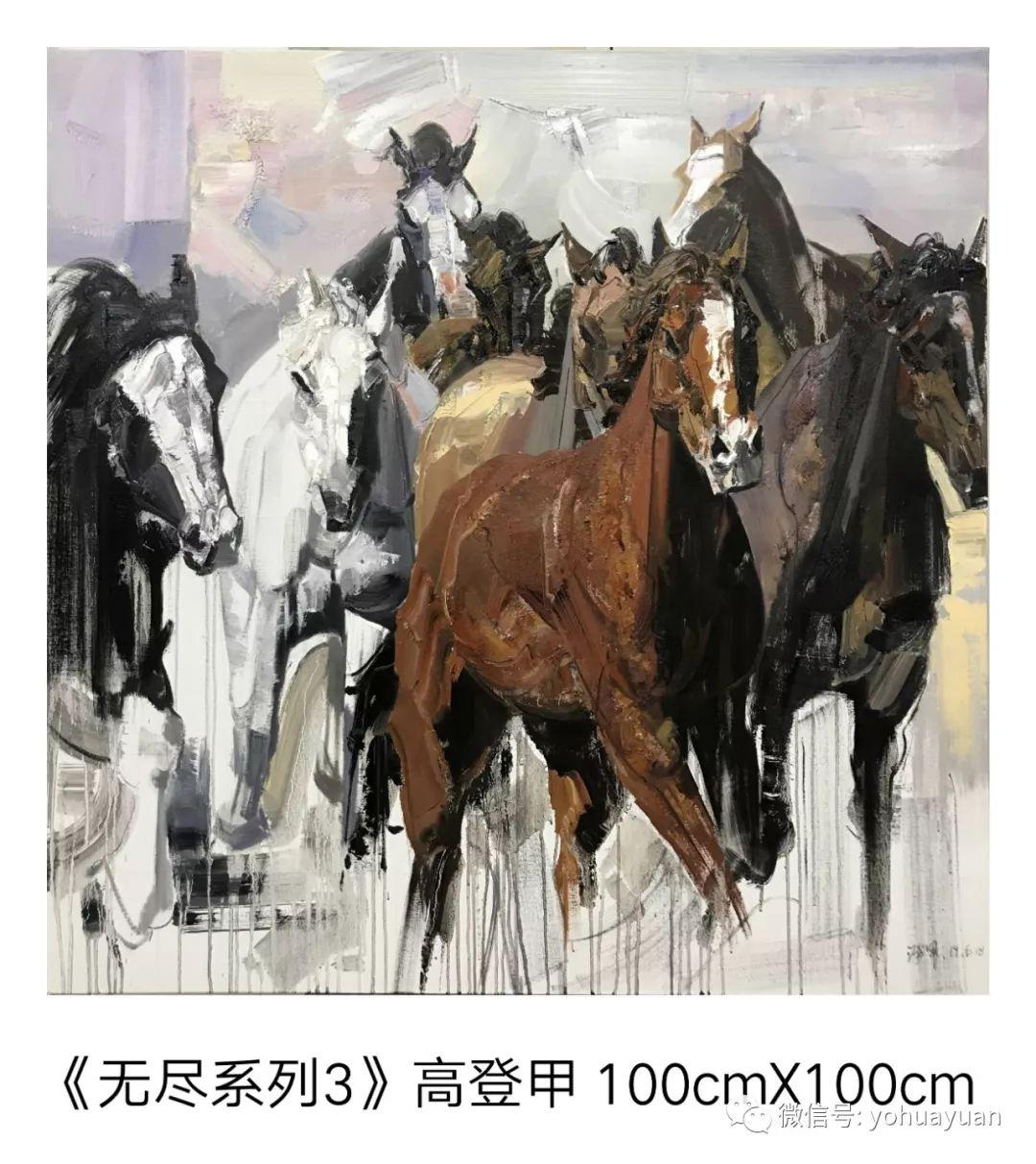 油画作品拍卖(内蒙古草原写生) 第22张