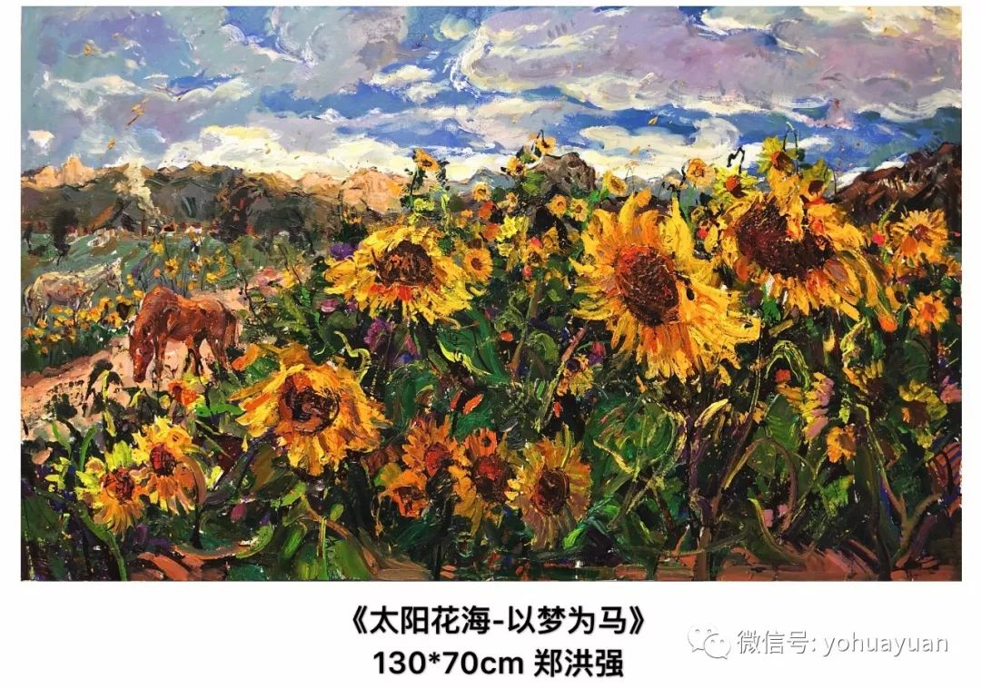 油画作品拍卖(内蒙古草原写生) 第30张