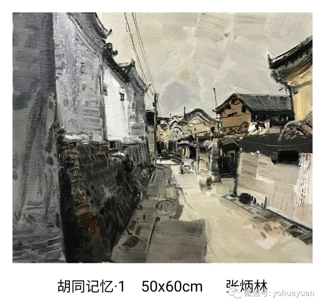 油画作品拍卖(内蒙古草原写生) 第42张